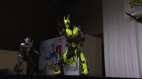 假面骑士01(ZERO-ONE)制作发布会