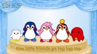 儿童必学英文歌 Five Little Friends