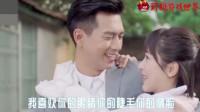 《亲爱的,热爱的》李现杨紫二人配上其他BUG效果太甜了!