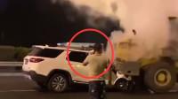 【早间辣报】肇事车司机被指在事故现场打电话不救人 网友炸锅