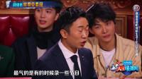 杨迪自曝因颜值在剧场受委屈,汪涵讲了句大实话,网友:没毛病!