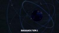全球性导航卫星陷入瘫痪,北斗导航卫星因为一项决定躲过一劫