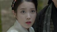 LOCO、Punch - Say Yes《月之恋人-步步惊心:丽》韩剧OST