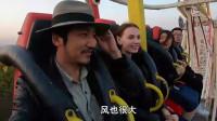 冒险雷探长:中国小伙约会白俄罗斯美女,约会地点选在这个地方,全程有压力