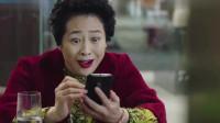 我的前半生:薛甄珠收到子君的消息,激动的在贺函办公司手舞足蹈 !