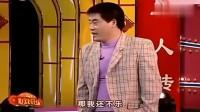 魏三精彩小品《光棍做梦》观众爆笑《光棍做梦》