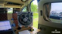 房车没有安装驻车空调怎么办?这几种方法不错!