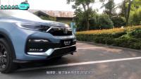 """本田也能""""亲民"""",搭载飞度、思域同款引擎,14万购1.5T合资SUV"""