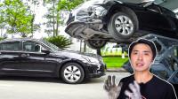 10年前推出的大排量日系轿车,能让本田粉大呼过瘾?