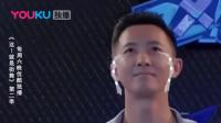 这就是街舞2:会说韩语却不让说话!韩庚跟罗志祥抢韩国选手,急的飙韩语!小猪翻译太逗