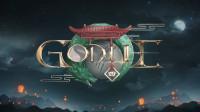 当《GodLie》遇上《满城尽带黄金甲》和《妖猫传》浓浓大唐风!