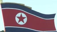 朝鲜表示美韩若启动联合军演将影响朝美工作磋商 北京您早 20190718 高清