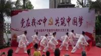 功夫扇《中国功夫》 金梦社区健身队 摄制:一片绿叶