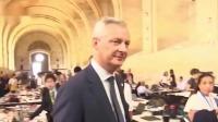 法国财长对数字货币风险表示担忧 北京您早 20190718 高清
