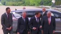 记者连线:法国政府一内阁部长因涉嫌贪腐丑闻辞职 北京您早 20190718 高清