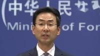 特朗普:与中国达成协议还有很长的路 外交部:千里之行始于足下 北京您早 20190718 高清