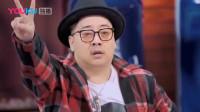 这就是街舞2:胖子用闽南语歌曲,跳出劲爆街舞,惊喜四位导师