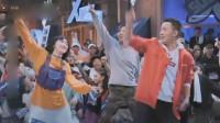 这就是街舞2:韩庚领舞挑衅吴建豪,没想到他一个人的气势就赢了