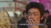 """王宝强新女友人品遭""""质疑"""",摆拍摄像踩马蓉,网友:我不信"""