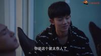 亲爱的,热爱的:97说出心里话,吴白为了艾情,沈哲为了王浩,而我是为了这个人!