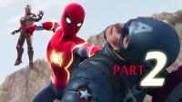 牛人自制3D短片:蜘蛛侠vs美国队长,蜘蛛侠你又进化了