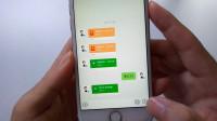 微信可以发送变色红包了,红包算什么,教你发送微信绿包