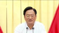 省政协十二届常委会第九次会议开幕 河南新闻联播 20190718