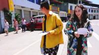 搞笑综艺:迪丽热巴36度穿长款花棉袄,路人投来惊异目光,热巴投以微笑