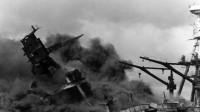 日本知道美国十分强大,却还偷袭珍珠港,原来是被美国逼急了
