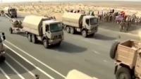 美国会通过决议  阻止美对沙特等国军售 珠江新闻眼 20190718