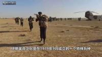 伊朗最强外援到来,大国两位将军率部前往,对美军释放明确信号