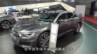 奥迪A6又一款2.0T车型面市,动力增强、配置提升!