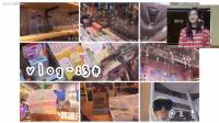 Vlog 13vlog#