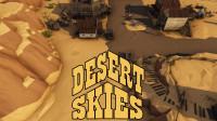 【肯尼】Desert Skies 荒漠天际 P3 金子一出手 沙虫只剩头
