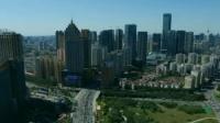 国际货币基金组织报告:中国经济外部再平衡取得进展