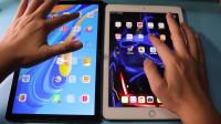 华为平板M6应用开启测试:对比iPad,打开应用还是慢了半拍!