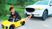 奇怪!萌宝小正太哥哥的车子怎么坏了?最后是咋解决问题的?