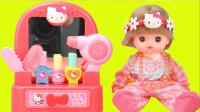 咪露妹妹变花仙子?咪露娃娃的梳妆台玩具