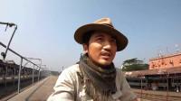 冒险雷探长:中国小伙孟加拉爬火车成孩子王,和当地丐帮小孩产生国际友谊