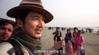冒险雷探长:中国小伙在孟加拉被美女争相表白,网友:又想骗我去孟加拉娶媳妇