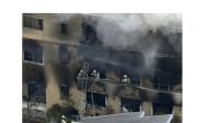 京都动画火灾内部惨烈景象:近20人尸体堆叠在通往屋顶的台阶上