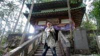 小伙无意中发现日本也有寒山寺!连面们的碑文都一样!俩寺庙有何渊源?