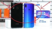 红米 Note 7与Vivo Z5x对比,谁能笑到最后呢?谁是最终的王者?