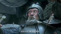 《三国》五虎悍将黄忠最经典一战,一箭带走虎将程普