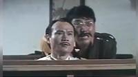 林正英师徒三人一起拉肚子,这时候僵尸出来了,太搞笑了