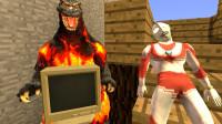 GMOD游戏:杰克奥特曼站岗睡着没有发现哥斯拉怪兽偷东西