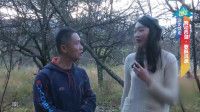 6男女在林中激情玩耍,耳边忽然传来女人天籁般的歌声,却有点渗人