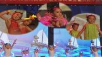 视频:童星欢乐汇第51期!