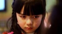 6岁女孩不让爸爸和妈妈睡觉,说出理由后,妈妈哭笑不得