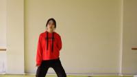 小曾爵士舞:爵士舞的基础动作跨步动作练习